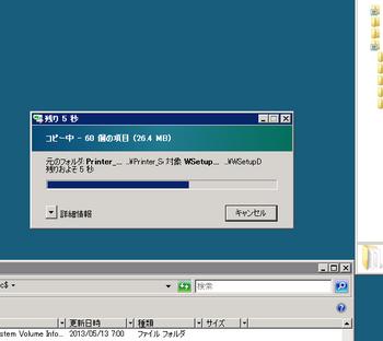 130515filecopy1.jpg