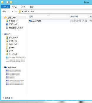 160605broadcom1.jpg