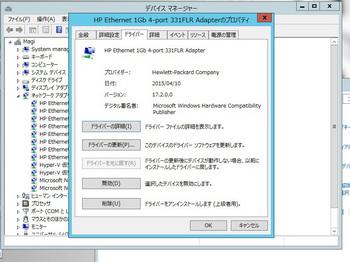 160605broadcom3.jpg